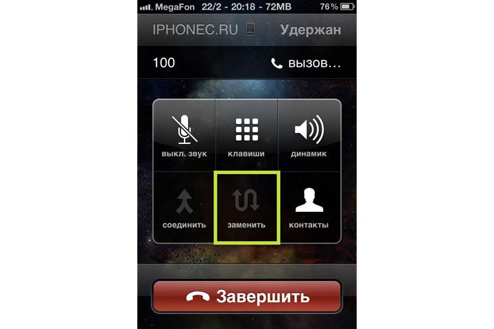«МегаФона» стал брать плату с московских абонентов за удержание вызова