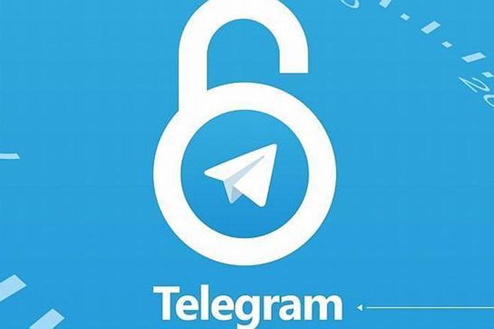 Telegram назван самым опасным мессенджером в мире