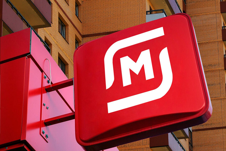 «Магнит» подал заявку на регистрацию бренда «Магнит Мобайл»