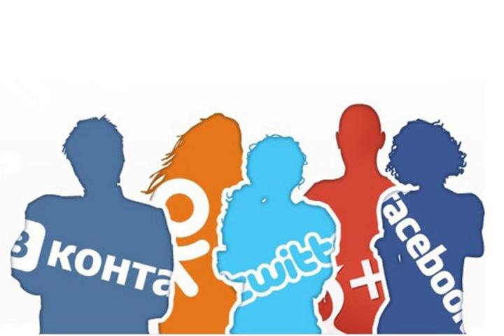 Число активных пользователей соцсетей превысило 3 миллиарда