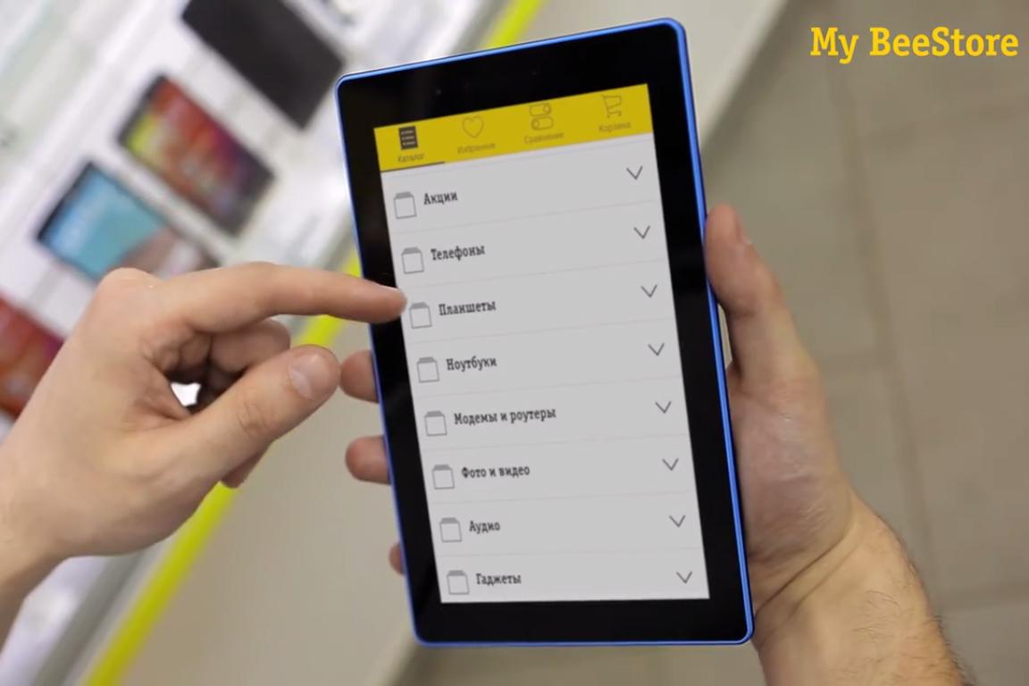 «Билайн» начал обслуживать клиентов с помощью мобильного приложения My BeeStore