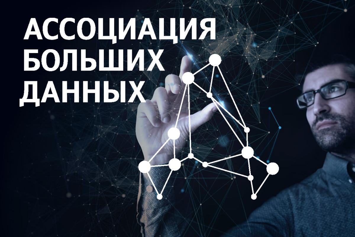 Власти могут продать «Яндекс», Mail.ru, банкам и операторам госданные о россиянах