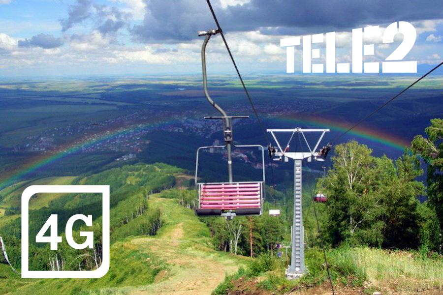Tele2 увеличил скорость 4G-интернета на курортах Алтайского края