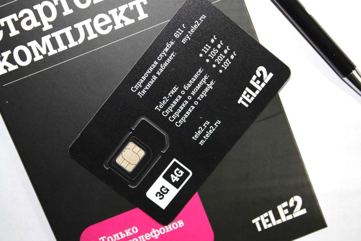 Tele2 разрешила производить замену SIM-карт дистанционно