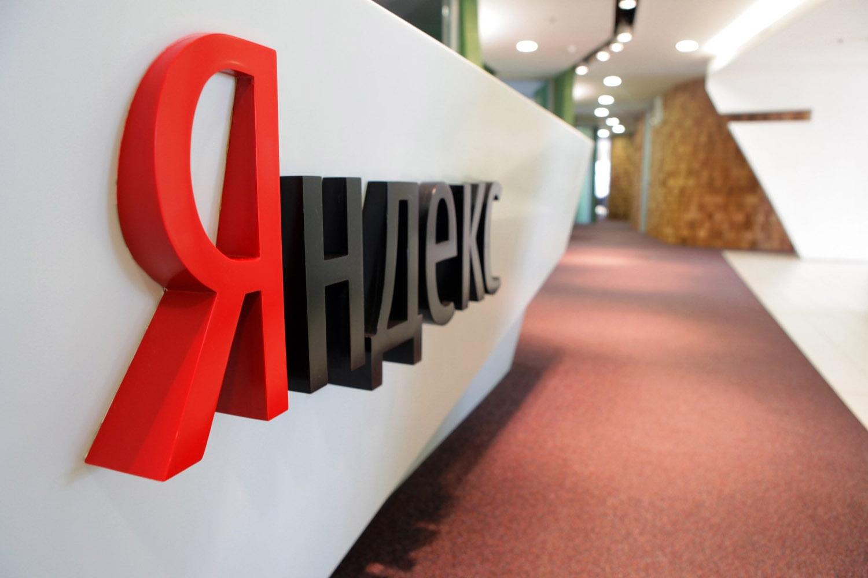 Сотовый оператор от «Яндекса»