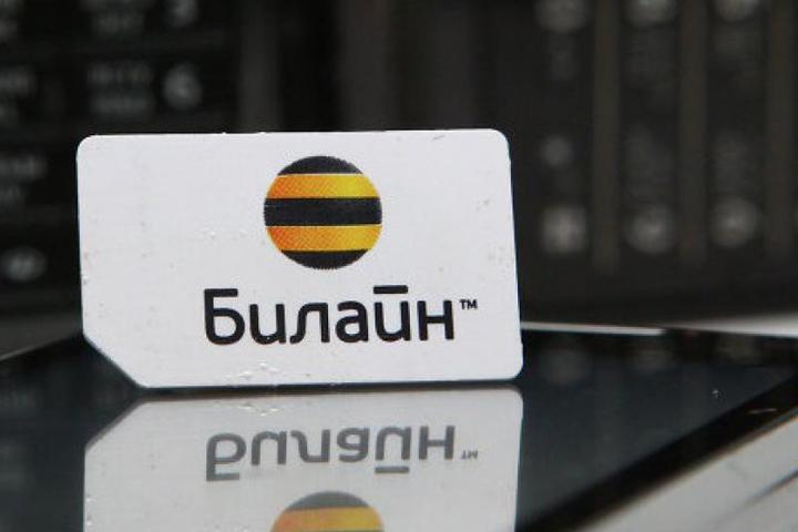 «Билайн» увеличил на 15% количество базовых станций 4G в Московском регионе