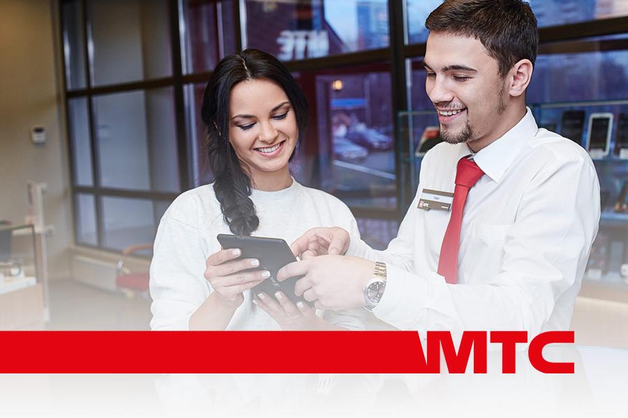 МТС поменяет формат своей розничной сети