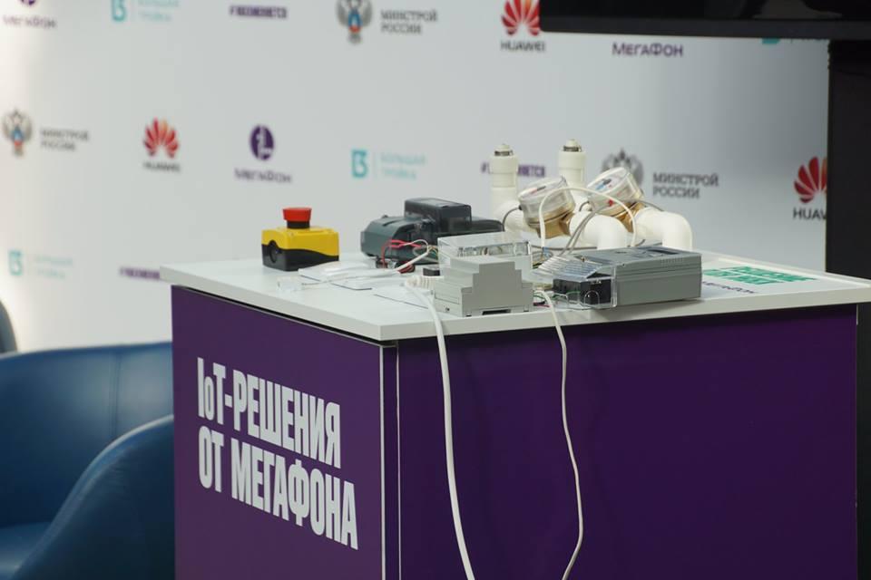 Сотовый оператор «МегаФон» охватывает сферу ЖКХ