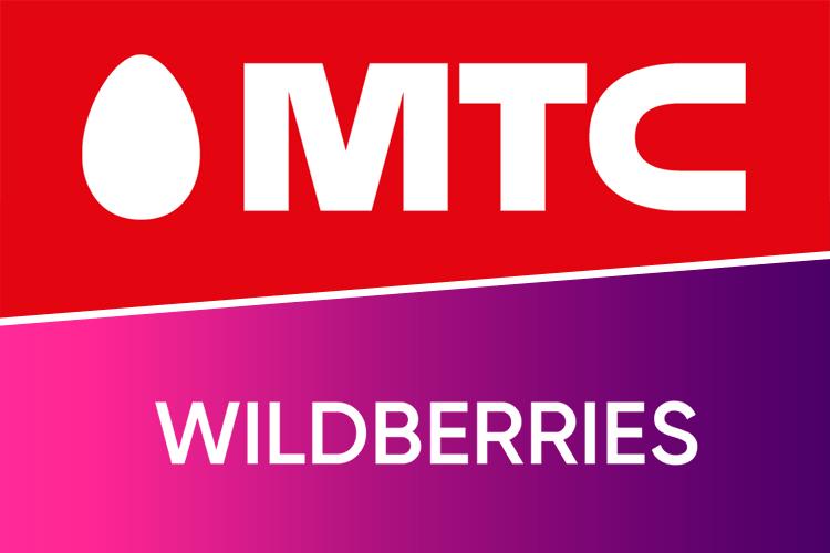 МТС появился на Wildberries