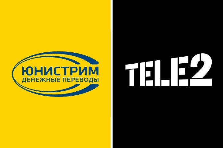 Tele2 и ЮНИСТРИМ стали партнерами