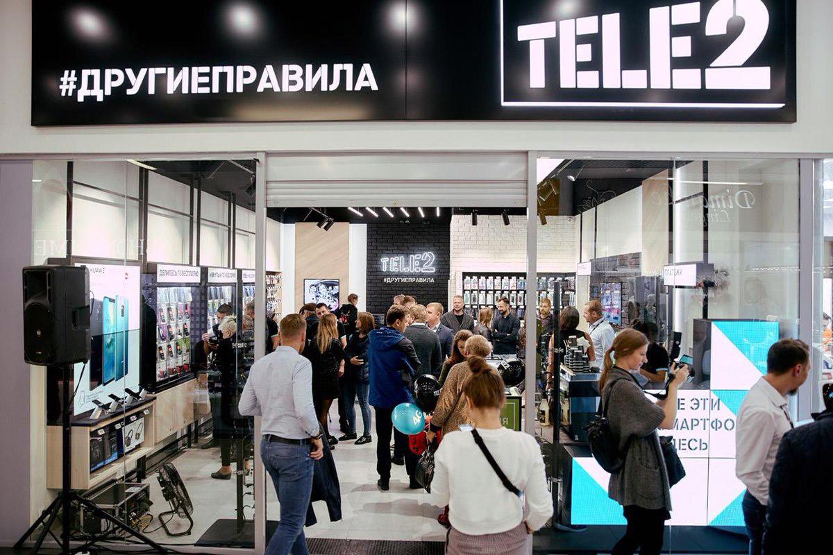 Tele2 подвела итоги развития розничной сети в Московском регионе