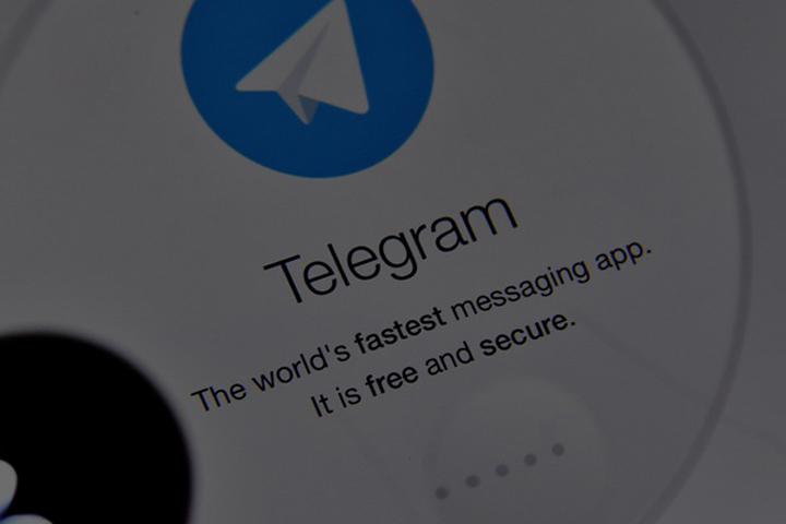Павел Дуров зарегистрировал товарный знак «Telegram» в России