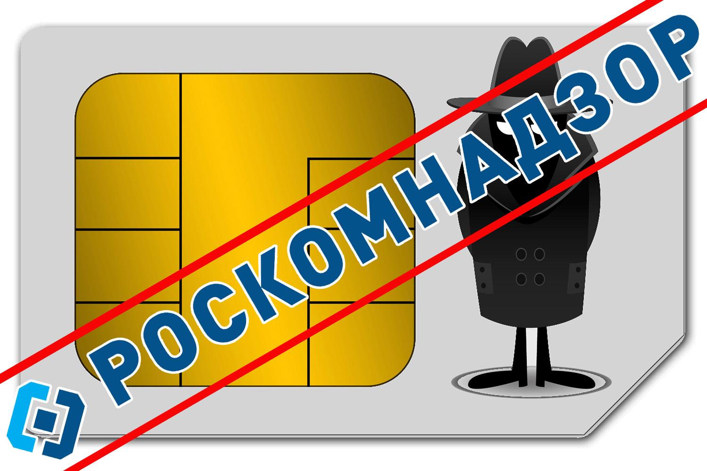 «Серых» SIM-карт на рынка стало в двое больше