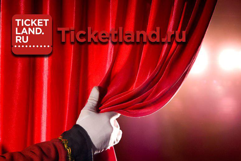 МТС за 3,6 млрд купила Ticketland.ru и «Пономиналу.ру»