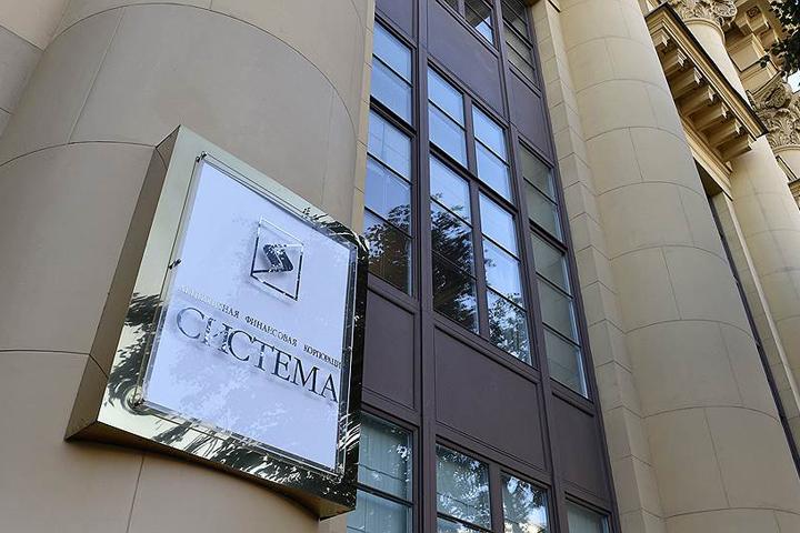 АФК «Система» продала 1,45% доли в МТС за $123,5 млн