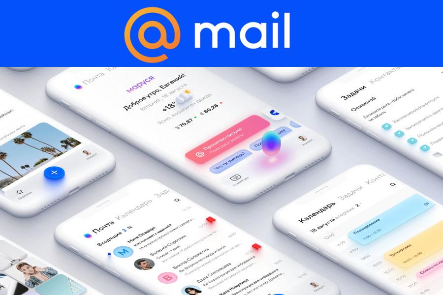Mail.ru Group превращает почтовый сервис в суперприложение