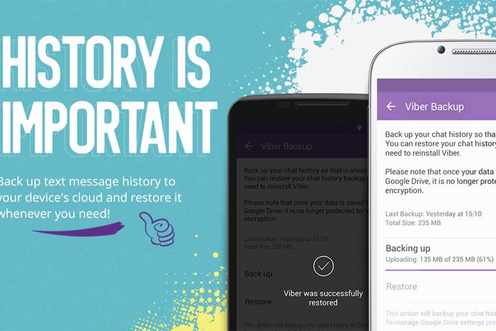 Viber научился работать с бэкапами и отправлять анимированные GIF-файлы