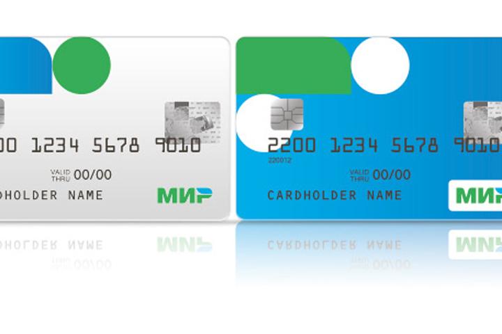 «МегаФон» начал сотрудничество с платежной системой «Мир»