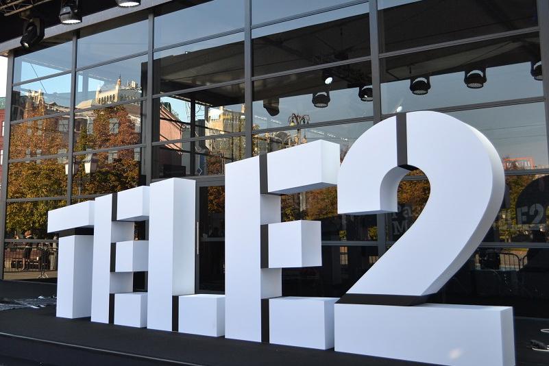 Tele2 представила операционные и финансовые итоги 2017 года