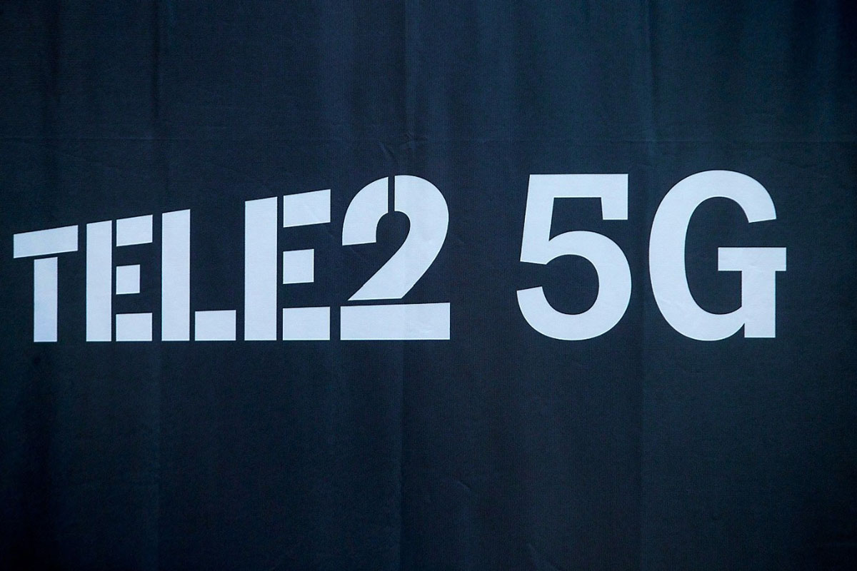 Tele2 запустил 5G на Тверской от Кремля до Садового кольца