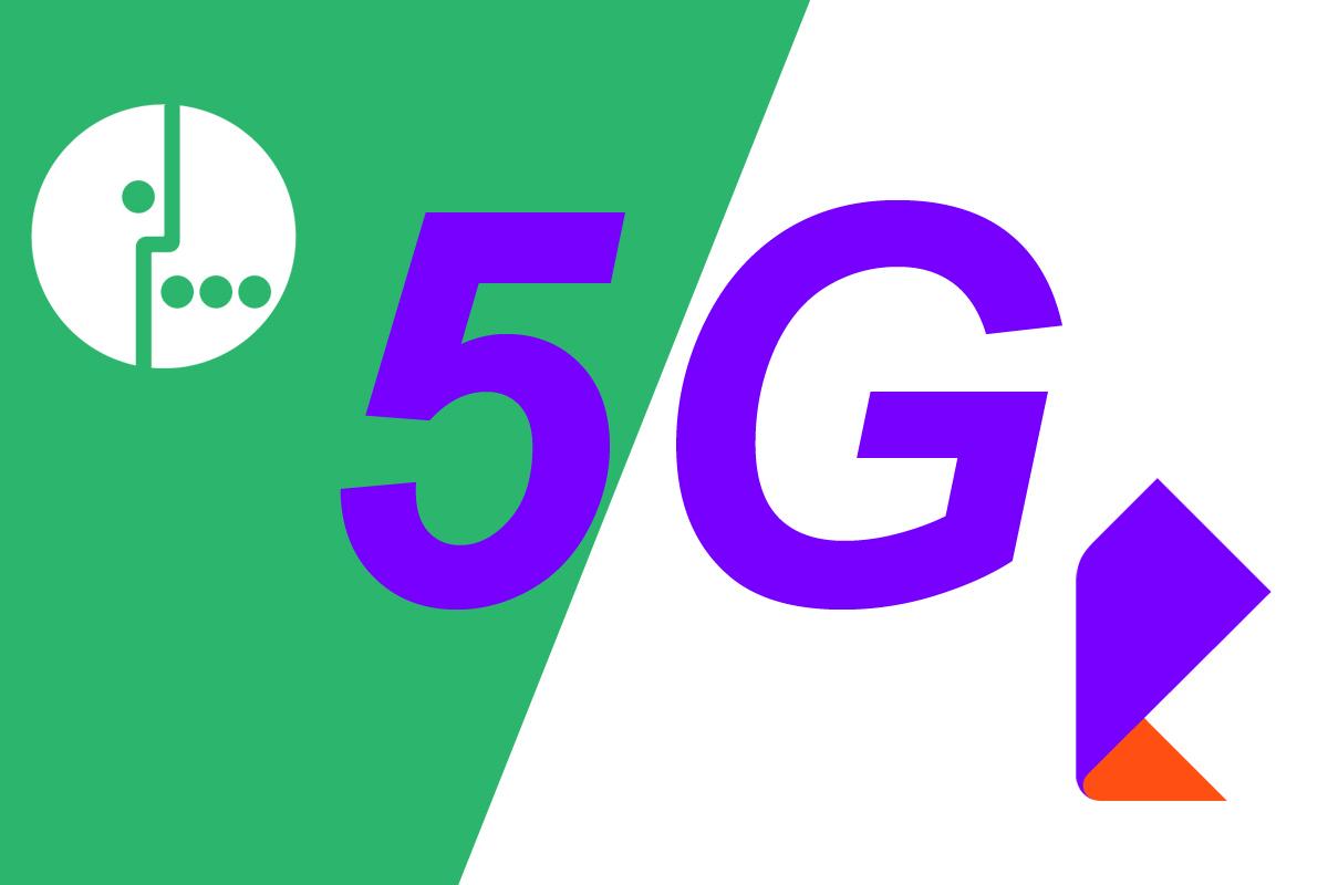 В России создали «Новые цифровые решения» для развития 5G