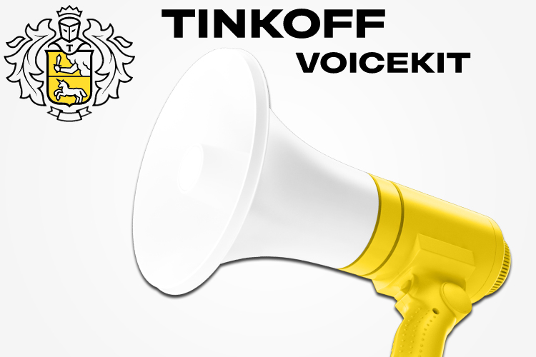 Тинькофф Мобайл запустил сервис автоматической записи звонков и переводом в текст