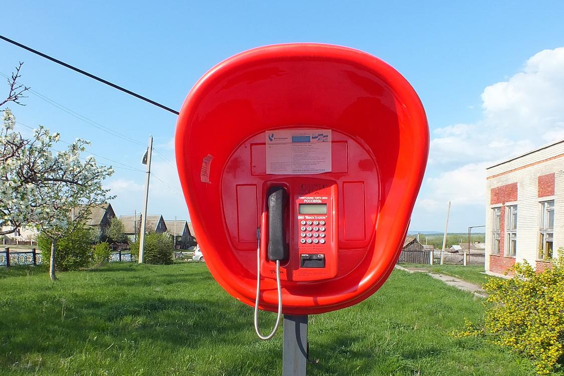 «Ростелеком» разрешил звонить бесплатно по всей стране