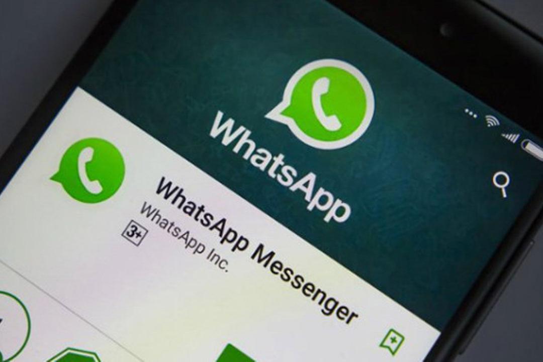 WhatsApp ограничил пересылку сообщений