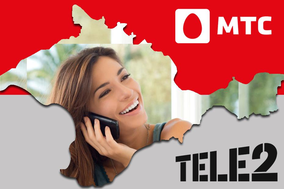 Tele2 и МТС отменяют платные входящие звонки в Крыму