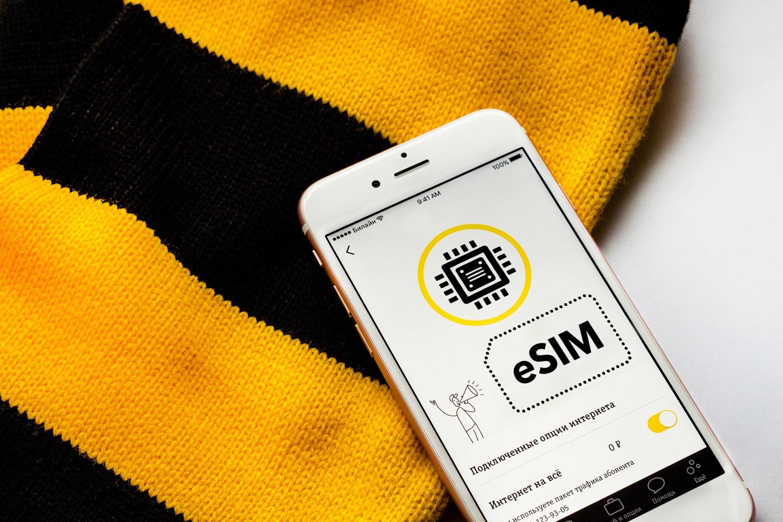 «Билайн» похвастался собственной технологией eSim