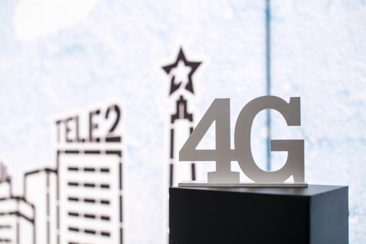 Tele2 отчиталась о развитии сети в Московском регионе