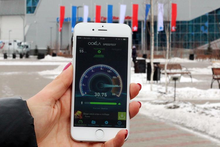 Билайн заявляет, что повысил скорость мобильного интернета в Москве на 30%