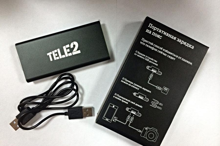 Tele2 запустил услугу почасовой аренды повербанков