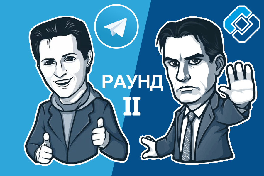 Месенджеру Telegram остался год