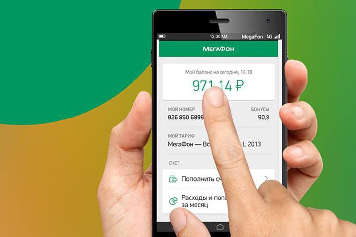 «МегаФон» по примеру «Билайна» поднимет цены на архивных тарифах