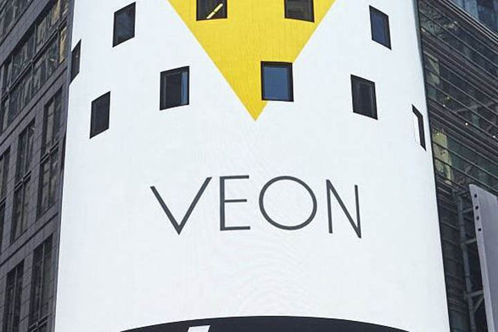 Группу Veon массово покидают директора