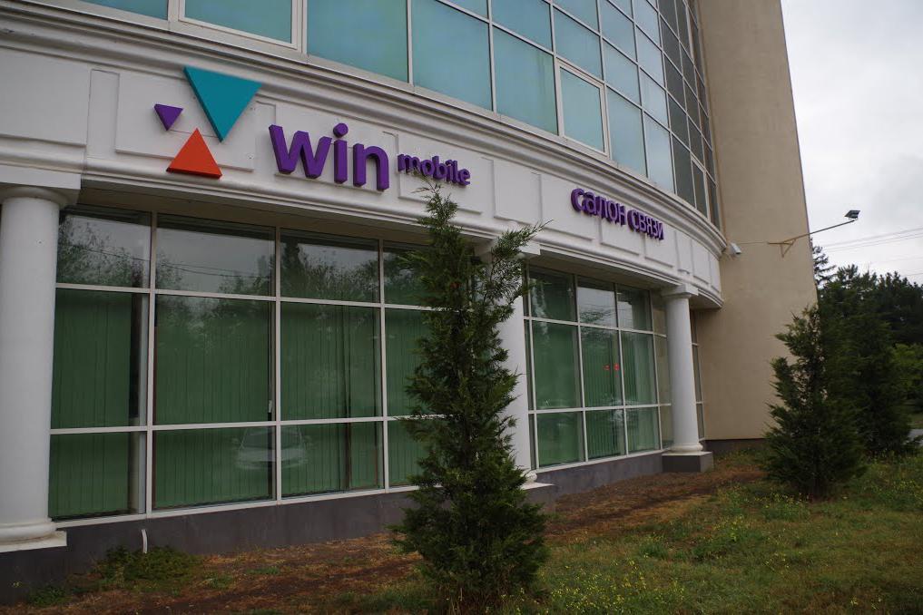 Крымский «К-телеком» получил 5,5 млрд рублей чистой прибыли