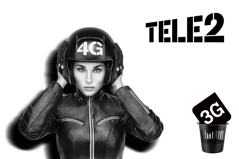 Tele2 отказывается от 3G-устройств