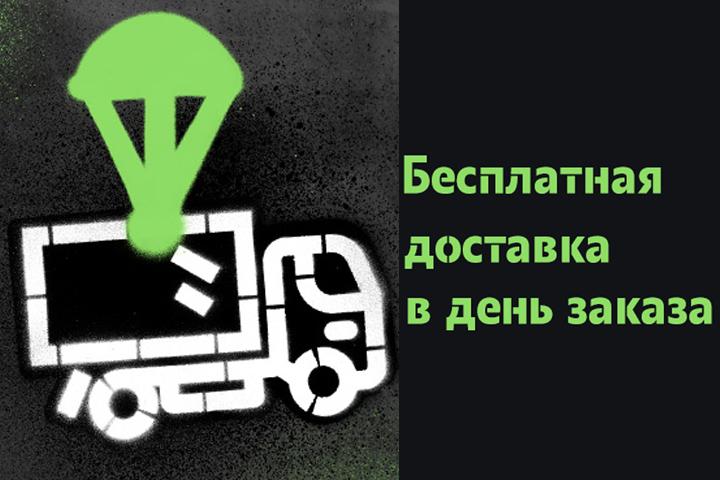 Tele2 бесплатно доставит SIM-карты в Подмосковье