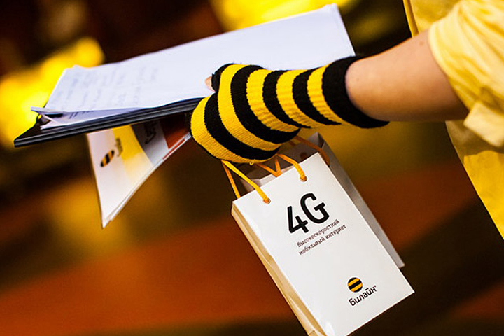 4G/LTE-сетью «Билайн» покрыто 70% России