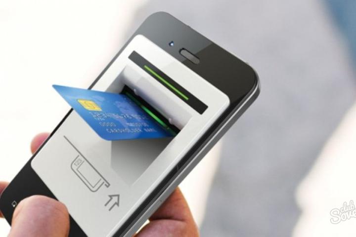 Услуга «Автоплатеж» все больше набирает популярность