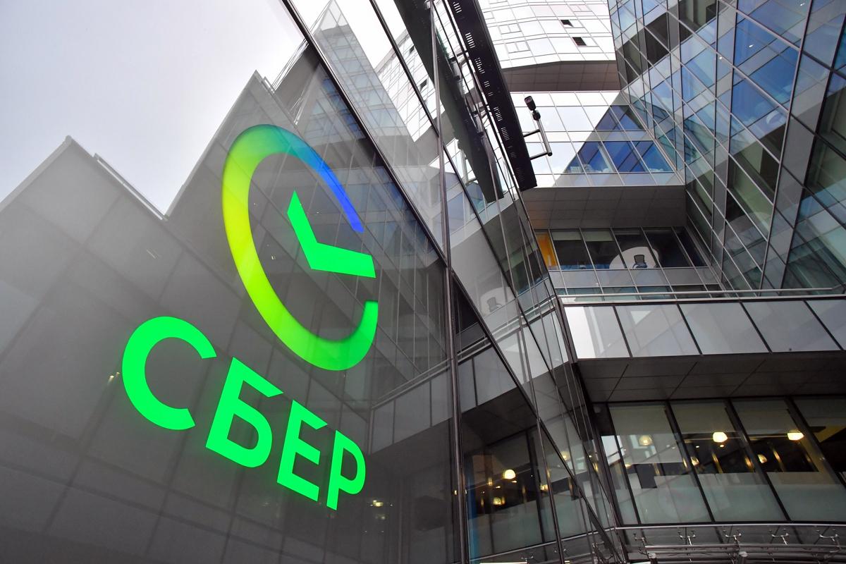 Сбербанк запустит сервис с данными о покупках и передвижении россиян