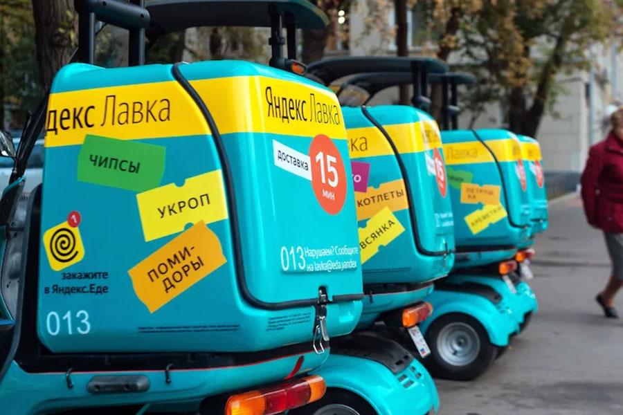 Яндекс.Лавка доставит SIM-карты Tele2 за 10 минут