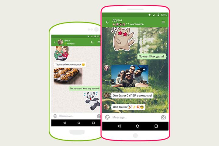 В новой ICQ для Android можно бесследно стирать историю переписки