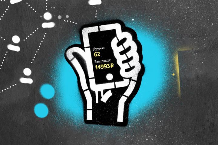 Tele2 открывает новый канал продаж в телеком-отрасли, используя сетевой маркетинг