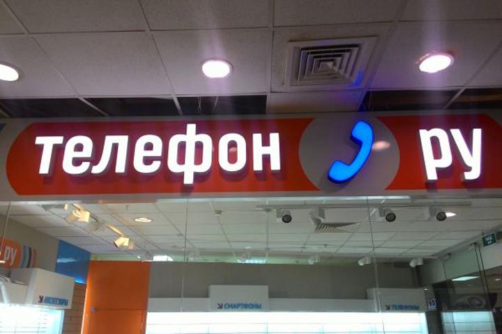 Услуги МГТС с экономией до 40% доступны в сети Телефон.ру