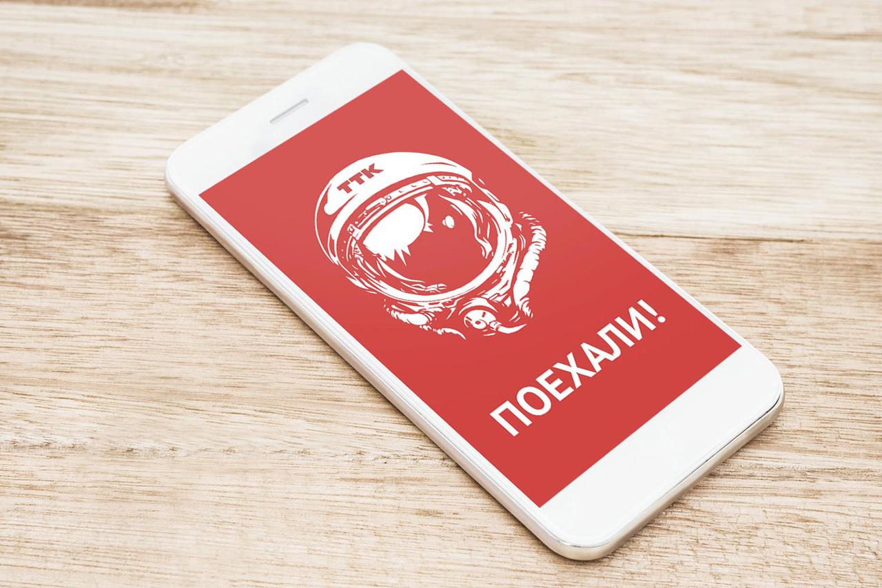 Виртуальный сотовый оператор TTK Mobile запустился в Челябинской области