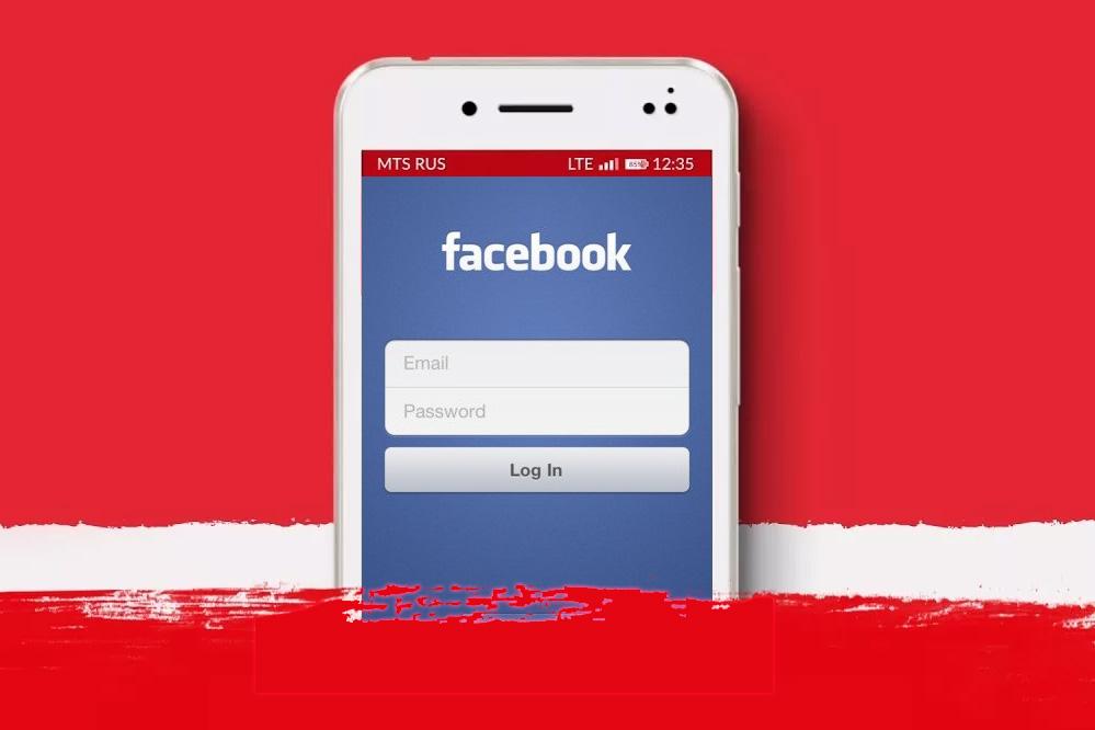МТС разрешил своим абонентам общаться в Facebook без трафика