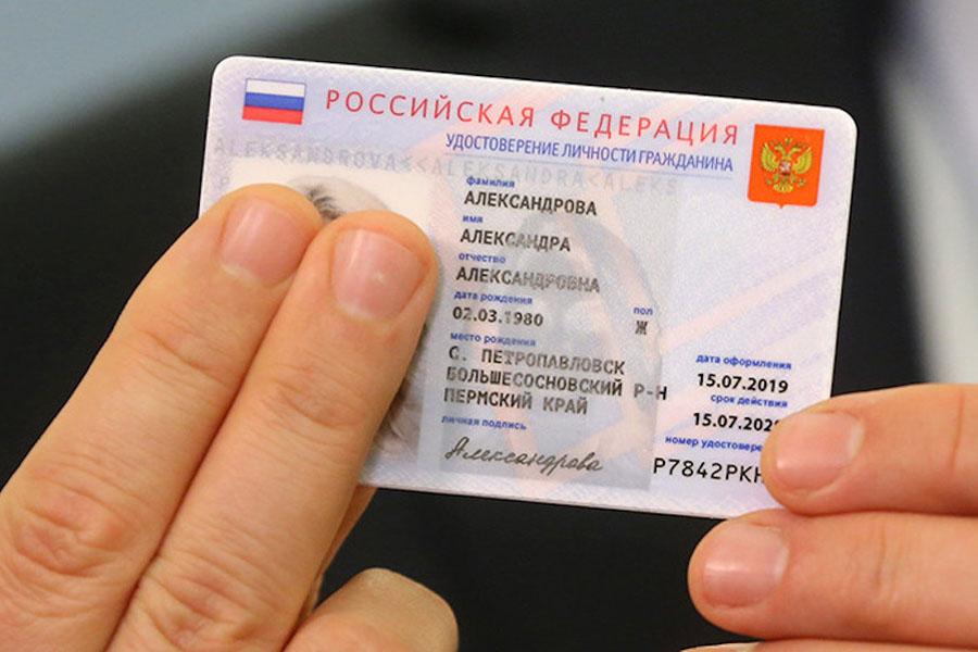 Сотовые операторы залезут к нам в паспорта