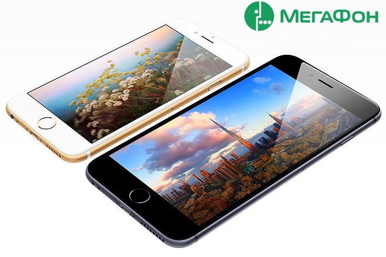 «МегаФон» открыл VoLTE для iPhone